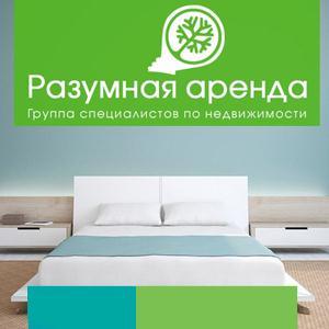 Аренда квартир и офисов Видима