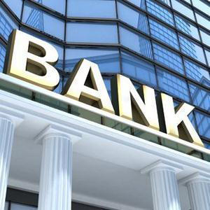 Банки Видима