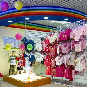 Детские магазины Видима