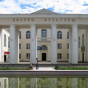 Дворцы и дома культуры Видима