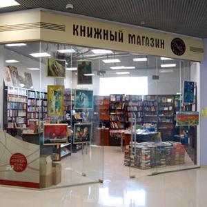 Книжные магазины Видима