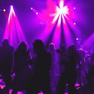 Ночные клубы Видима