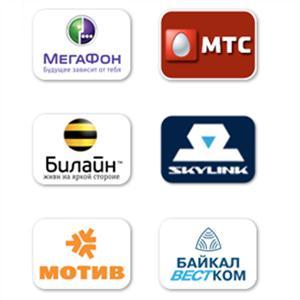 Операторы сотовой связи Видима