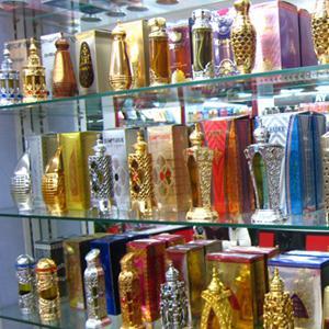 Парфюмерные магазины Видима