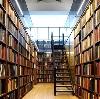 Библиотеки в Видиме