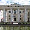 Дворцы и дома культуры в Видиме