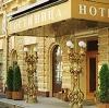 Гостиницы в Видиме