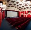 Кинотеатры в Видиме