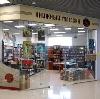 Книжные магазины в Видиме