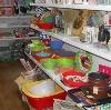 Магазины хозтоваров в Видиме