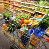 Магазины продуктов в Видиме