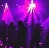 Ночные клубы в Видиме