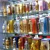 Парфюмерные магазины в Видиме