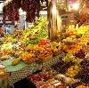 Рынки в Видиме