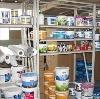 Строительные магазины в Видиме