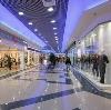 Торговые центры в Видиме