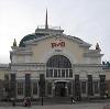 Железнодорожные вокзалы в Видиме