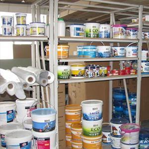 Строительные магазины Видима