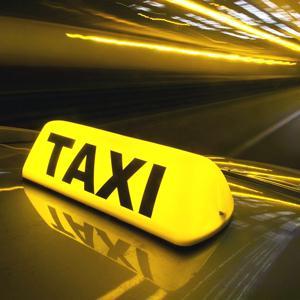 Такси Видима