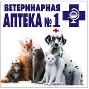 Ветеринарные аптеки Видима