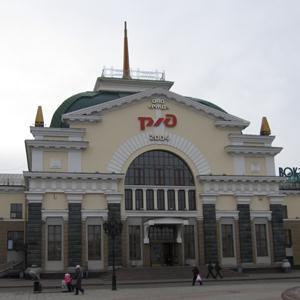 Железнодорожные вокзалы Видима